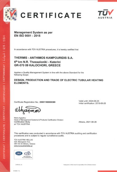 CERT_THERMIS KAMPROUDIS_9001_2021-2